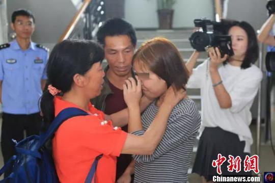 女大学生被网友骗入西安传销窝点 经警方解救出来