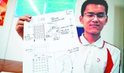 高中生设计太阳能公交站牌获专利
