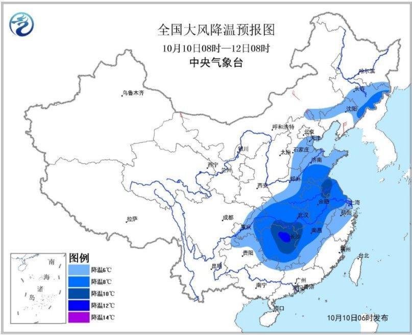 较强冷空气继续影响中东部地区 局地降温10至12℃