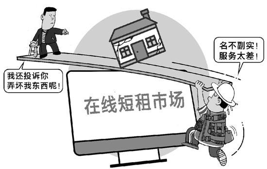 浙大硕士夫妻出租婚房被盗 警方已锁定嫌疑人身份