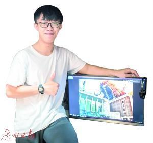 """大学生P图让建筑""""上天"""":技术靠日积月累"""