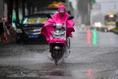 """台风""""卡努""""影响将结束"""