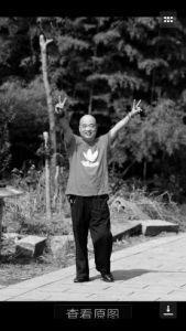 励志大叔抗癌12年 46岁过司考52岁拿浙大硕士文凭