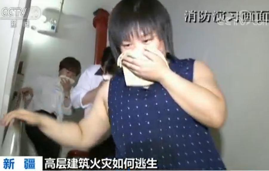 天津城市大厦38层火灾致10死 高层建筑起火如何逃生?