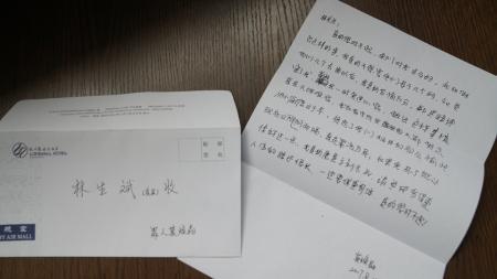 杭州保姆纵火案延期审理 保姆手书道歉信首度曝光