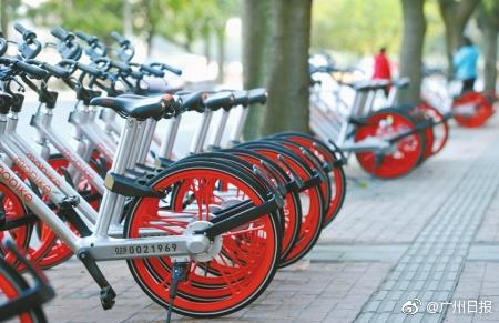 中消协约谈摩拜、ofo等7家共享单车企业 建议