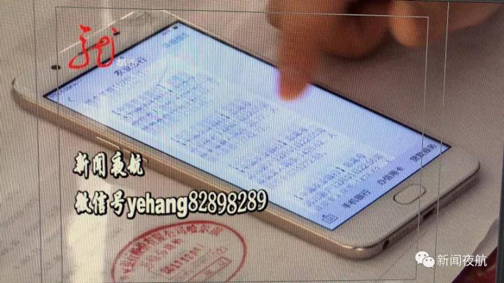 女子半夜接到20多条短信  卡里将近2万块的钱仅剩8块5毛5