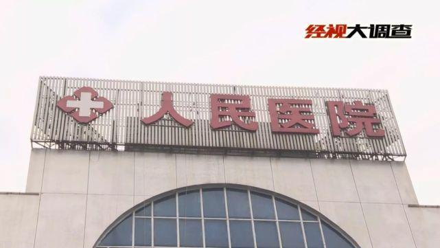 """新加坡金沙娱乐网址:湖南医生指定药店""""吃回扣"""":字迹是暗号_4人被停职"""