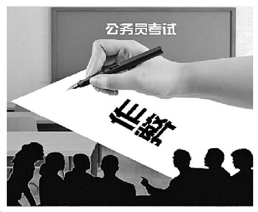 内蒙古破获首例组织公务员考试作弊案