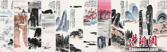 澳门mg电子游艺:齐白石《山水十二屏》拍出9.315亿_成最贵中国艺术品