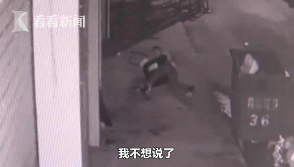 女子深夜遭猥琐男扑倒猥亵 目击者:她没受伤报啥案