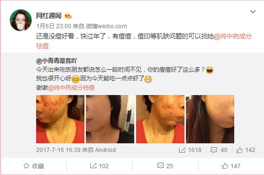 网红女主播公然在工地挑逗建筑工人 引发网友愤怒