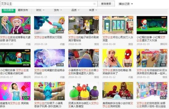 多家视频<a href=http://www.ux365.com/yule/zongyi/2016-02-24/5124.html target=_blank class=infotextkey>网站</a>清除<a href=http://www.ux365.com/jiankang/yiyao/2016-02-24/5140.html target=_blank class=infotextkey><a href=http://www.ux365.com/jiating/yuer/2016-11-03/40301.html target=_blank class=infotextkey>儿童</a></a>邪典片 部分<a href=http://www.ux365.com/yule/zongyi/2016-02-24/5124.html target=_blank class=infotextkey>网站</a>仍可播放