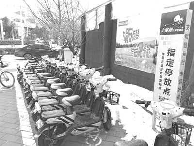 """共享电单车""""小黄峰""""难退包管金"""