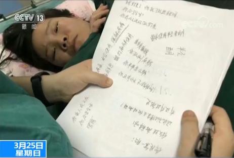 河南郑州:聋哑母亲剖宫产 护士全程写字沟通