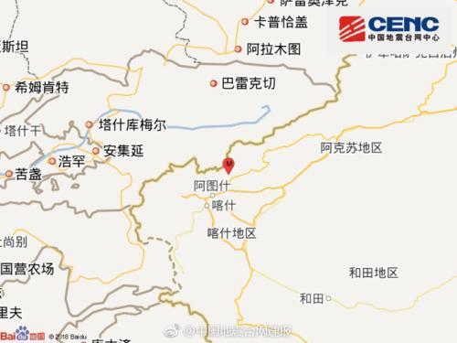 新疆克孜勒苏州阿图什市发生3.3级地震 震源