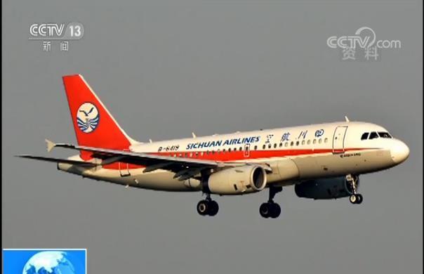 川航客机生死备降 业内人士分析事故原因:玻璃材质存在问题