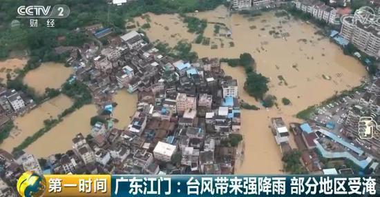 """受台风影响暴雨""""强攻""""这些地区 但有一个好消息"""