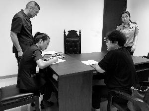 500万元变卖母亲房产 女子拒付赡养费被司法拘留