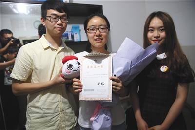 北京高招提前批录取开始 北京语言大学发出通知书