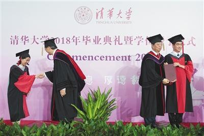 清华大学研究生毕业典礼举行 毕业博士生2187人