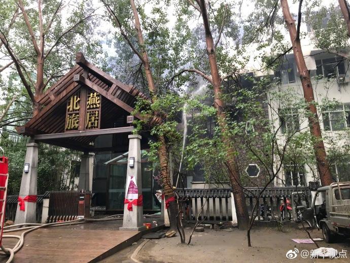 8月25日4时36分,哈尔滨市松北区太阳岛北龙温泉休闲酒店2楼厨房起火
