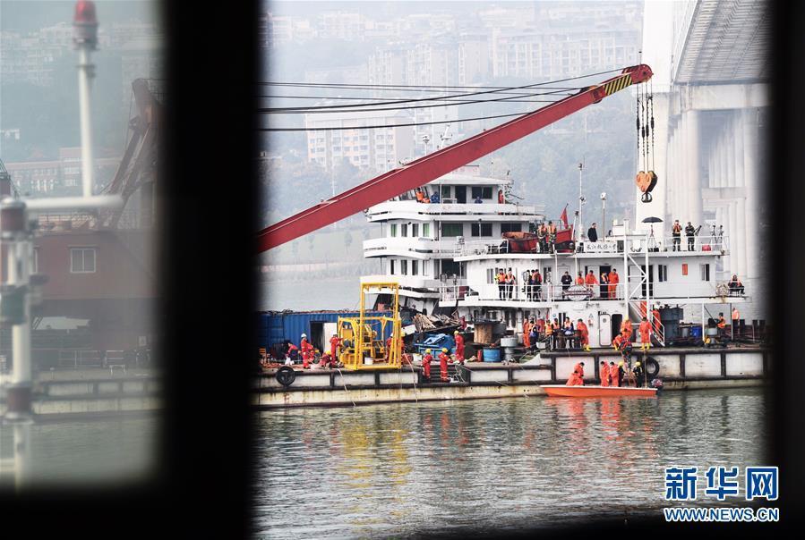 《秒速时时彩玩法》_重庆公交车坠江事故已发现9名遇难者 7名已救捞上岸