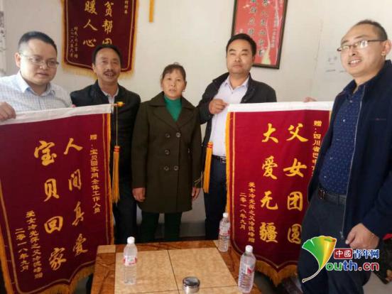 四川通江:女子与家人失联分离12年 驻村干部帮团圆
