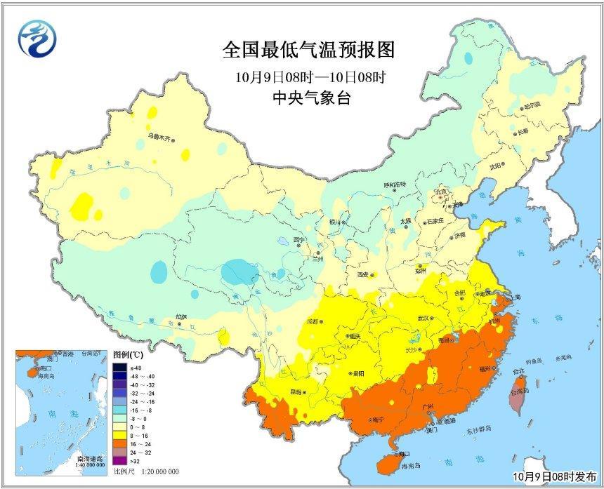 中央气象台专家详解近期冷空气影响
