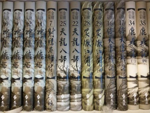 """不再是""""闲书""""!金庸小说入选台湾教科书试卷"""