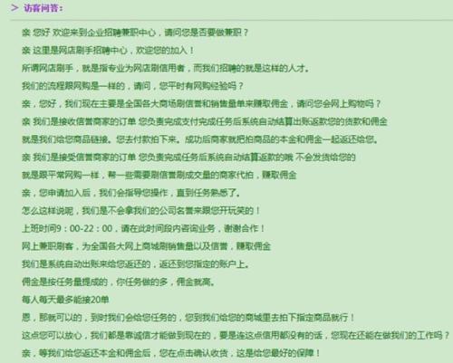 qq资料背景图可爱文字