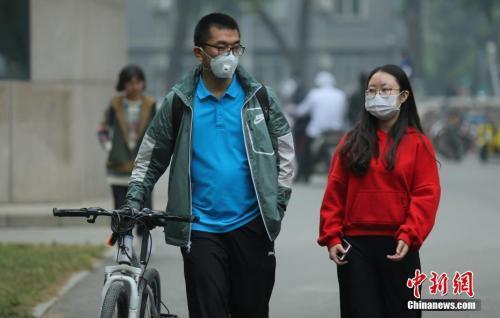 北京市将于11月13日8时启动空气重污染黄色预警