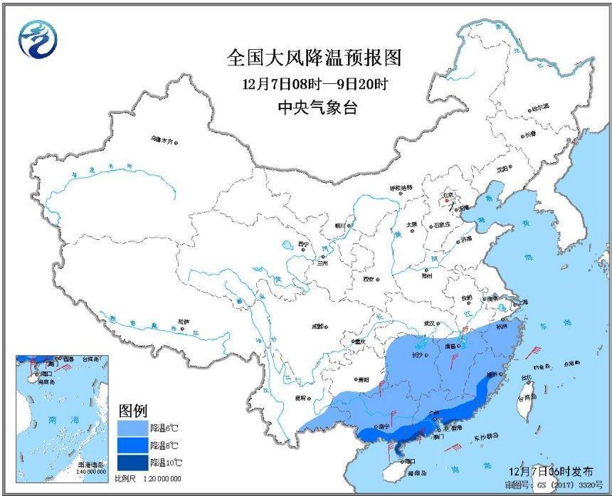 寒潮蓝色预警继续发布:福建、广东局地降温8~1