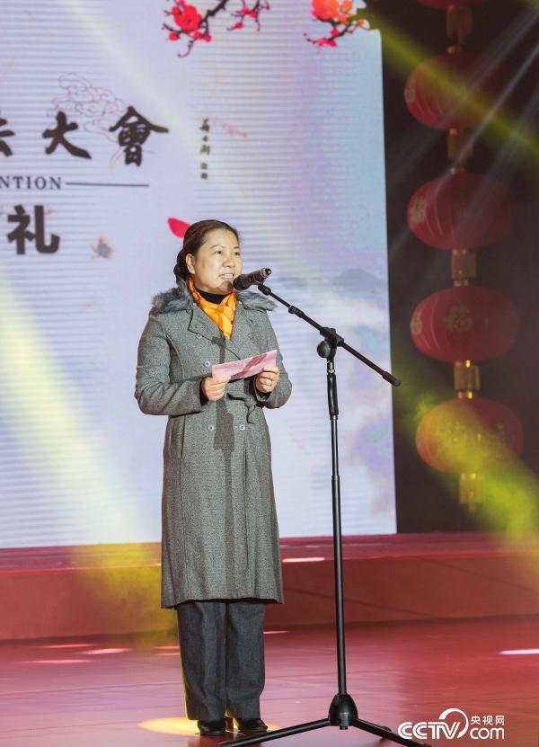肇庆市人民政府副市长陈宣群致辞