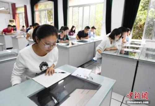 2019年国家统一法律职业资格考试将于6月5日起报名(狗万app苹果_狗万提现最低标准_狗万代理怎么分红发布)