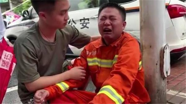 萍乡暴雨:听说可能有人没救到,奋战近14小时的志愿者泣不成声 央企薪酬改革名单