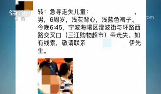 http://www.ningbofob.com/shishangchaoliu/20475.html