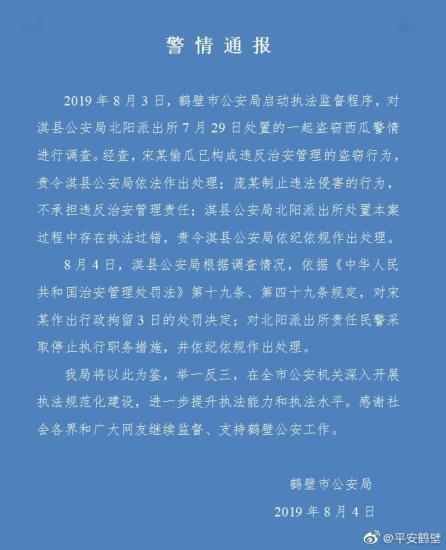 永利402com官网 2