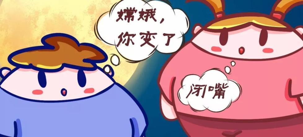 """中秋节,我们""""不圆""""只为它们更""""圆""""!"""