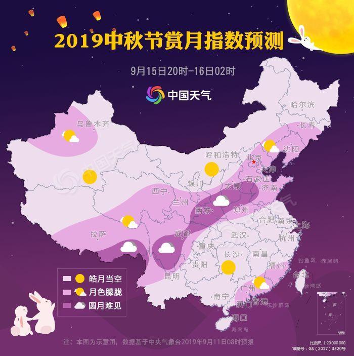 2019全国中秋赏月地图来了 哪里才是最佳赏月地?