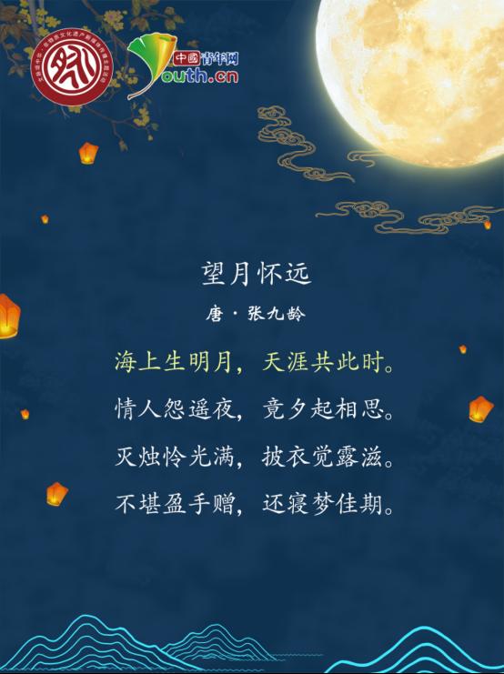诗词里的中秋月,别样美
