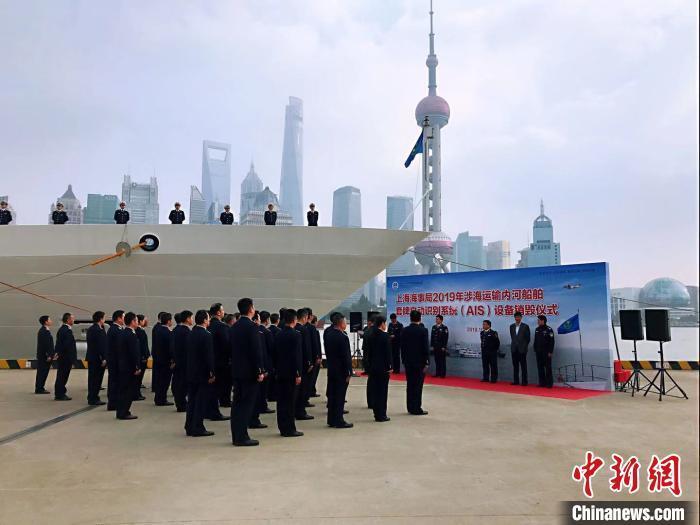 涉海运输内河船违法AIS设备在上海集中销毁