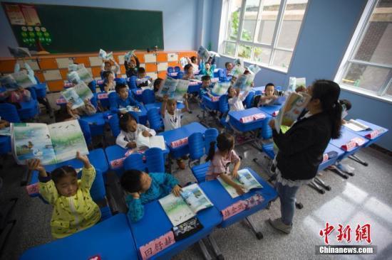 http://www.weixinrensheng.com/zhichang/949374.html