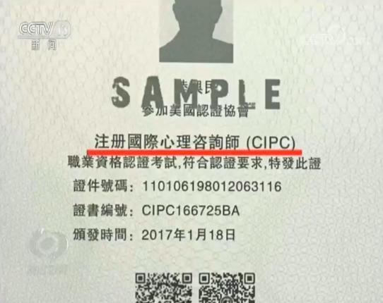 通行163个国家,可做海外就业绿卡的证书,你信吗?