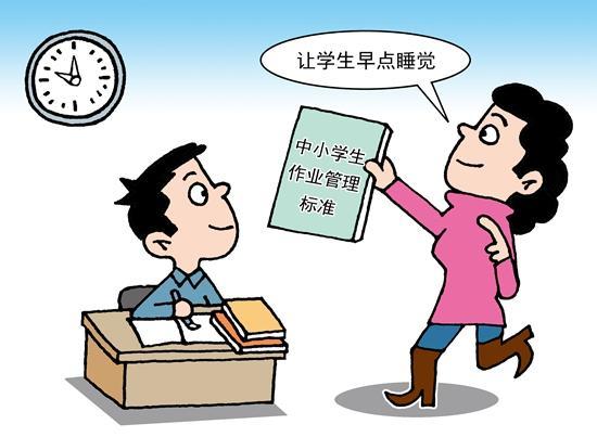http://www.ruirimei.com/junshiaihao/1645632.html