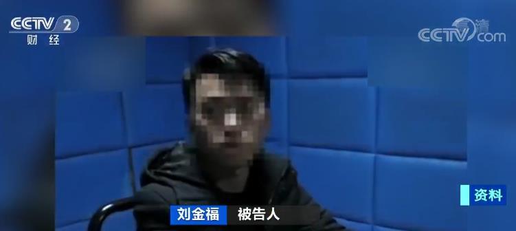 男子有偿代人抢火车票3700余张获利超30万元 一审获刑