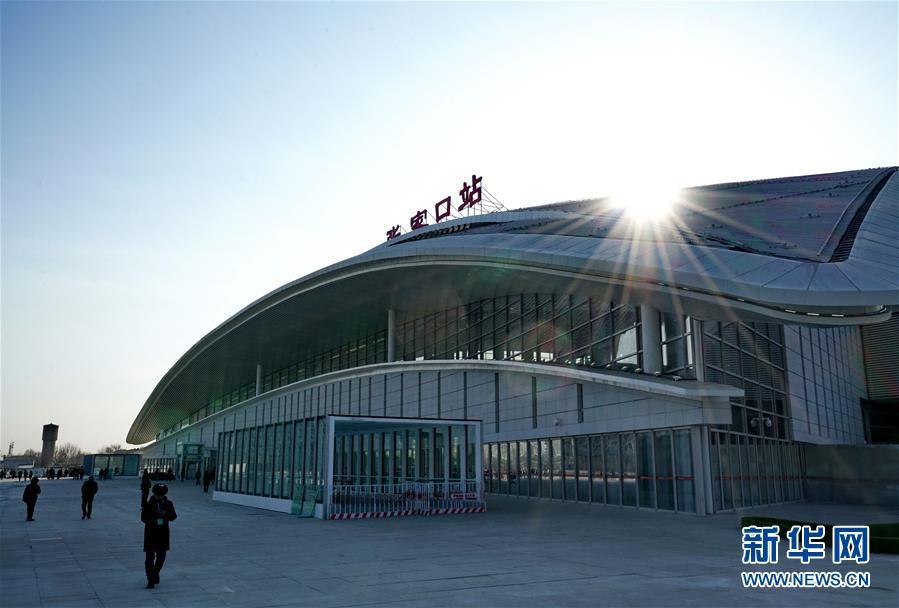 定了!北京至张家口高铁30日开通运营