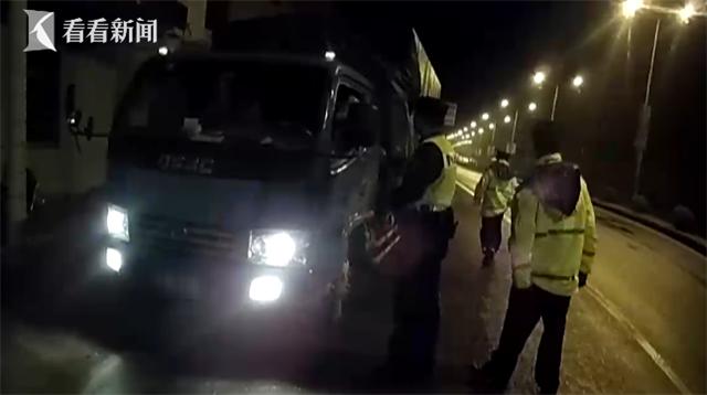 拦下货车打开后 民警吓一跳:一双双眼睛瞪着我们
