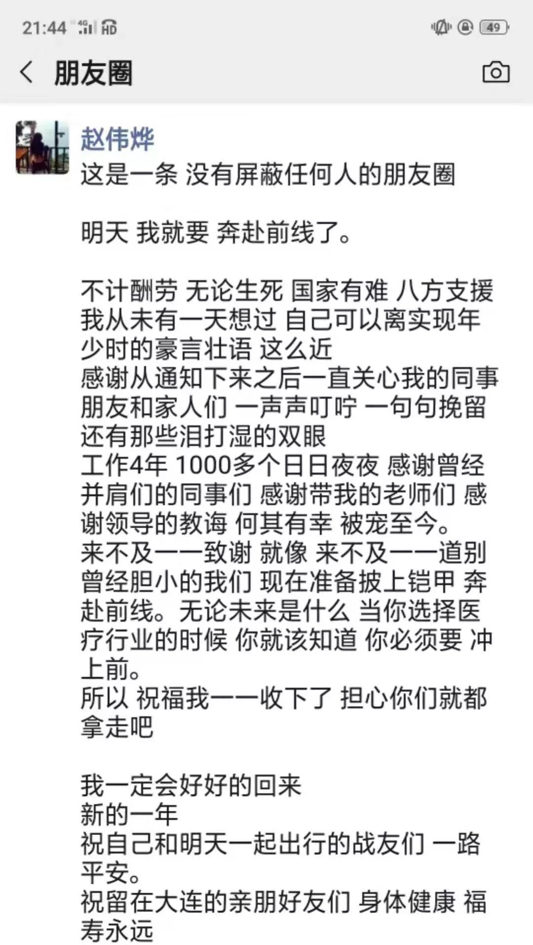 http://www.ddhaihao.com/dushuxuexi/68008.html