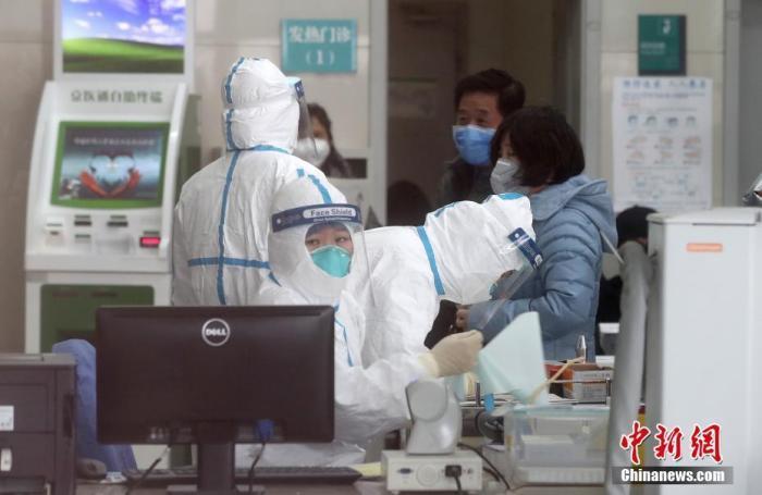 北京累计确诊新型肺炎病例80例 死亡1例、危重症2例